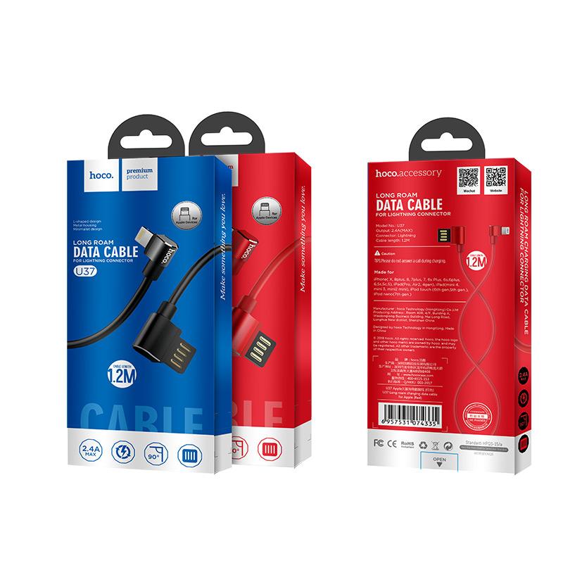 Hoco U37 Long Roam Charging Data Cable